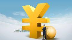 51信用卡将融资1.29亿美元 IPO价格定在每股8.5港元