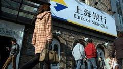 中基协、中银协互怼背后 银行托管业务权责界限在哪?