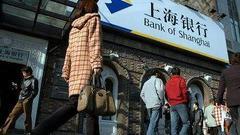 上海银行:所涉理财基金是阜兴系私募 我们是托管银行