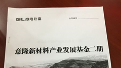 中银协:银行托管私募权责清晰 不承担共同受托责任