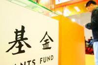 一图看懂:养老目标日期基金