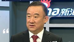 南方基金董事长张海波:解决基民痛点 赚钱才收管理费