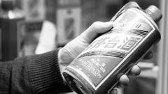 茅台注册国酒商标屡被否 7月曾起诉商标委和一众酒企