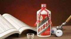 17年国酒商标注册路终结 贵州茅台撤销相关诉讼