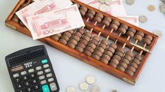 专项债发行提速已初现端倪 基建投资增速或触底反弹