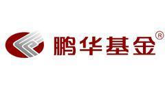 鹏华基金三季度10只产品清盘 混合型产品为主(附基)