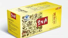 减肥茶卖不动了 碧生源上半年收入缩水36%陷巨亏泥淖