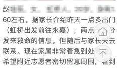 滴滴再出血案:温州20岁女孩坐滴滴顺风车遇害