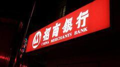 招商银行上半年净利润447.56亿元 同比增长14%