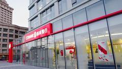 浙商银行上半年实现净利润64.86亿 同比增15.54%