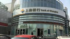 上海银行上半年实现净利润93.72亿 同比增长20.22%