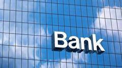 近半上市银行中报亮相 多数银行资产质量改善