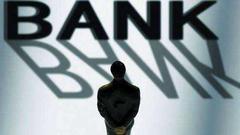 A股银行上半年净利回暖 利息净收入仍是营收重头戏