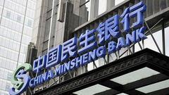 民生银行上半年盈利296亿增逾5%