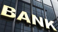 银行业中期业凸显三大亮点:信贷结构进一步调整优化