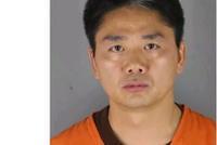 美国警方:刘强东案不涉及刑事诉讼