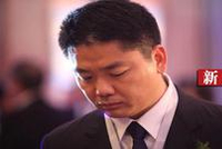 """刘强东回国了  被""""继续调查""""的他接下来会面临什么?"""