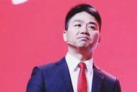 刘强东案网传宴会账单 警方:尚未向外透露任何文件