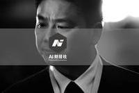 刘强东美国往事:既是福之地 也是祸之源