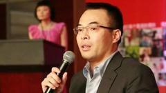星美覃辉被市场禁入 圣莱达董秘:已有投资者提起诉讼
