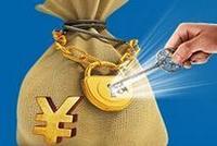 坚持定投:战胜通胀 为子女教育和个人养老做财务安排