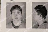 卡尔森学院员工:收到学院邮件 不允许谈论刘强东事件
