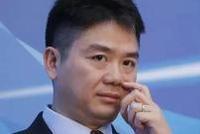 有知情者宣称 刘强东涉性侵案事发过程是这样的……