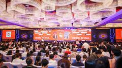 7日下午|2018创新中国秋季峰会:教育领域的AI故事
