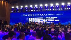 9日 全球社会企业家生态论坛:陆克文王梓木等演讲