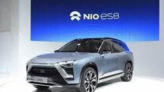 蔚来汽车IPO募资额下调至15.18亿美元