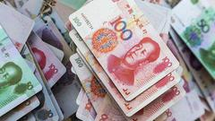 央行:8月新增人民币贷款1.28万亿元 M2同比增长8.2%