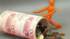 央行:8月末社会融资规模存量为188.8万亿