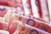 2018年中国外贸总额创历史新高 达4.62万亿美元