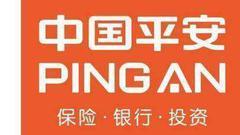 中国平安回应权益投资策略调整:升级内部组织和管理