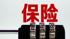 """""""山竹""""触发巨灾指数保险 广东保险业估损近7亿"""