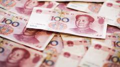 央行:再增加再贷款和再贴现额度1500亿 支持民企融资