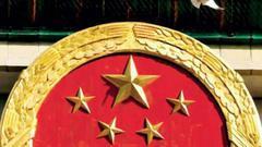 中共中央国务院印发意见:激发居民消费潜力(全文)
