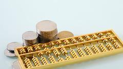 银保监会:银行理财业务监管办法与资管新规充分衔接