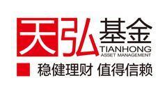 天弘基金三季度14只产品清盘 股票型产品居多(附基)
