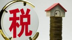 国务院关税税则委员会:降税幅度适中 兼顾上下游利益