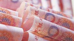 降准是否意味着货币政策取向发生改变?