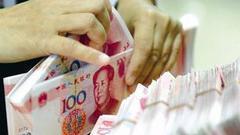 此次通过降准置换中期借贷便利将如何操作?
