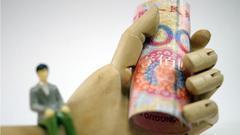降准是否会加大人民币汇率贬值压力?