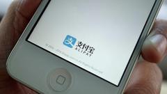 苹果用户ID被盗损失资金 支付宝:建议降免密支付额度