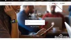 黑猫投诉|网友称苹果ID账号密码被盗,导致被盗刷5537元