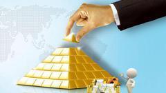商业银行理财子公司管理办法(征求意见稿)全文
