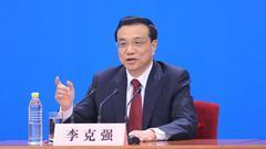 李克强:设立民营企业债券融资支持工具缓解融资难