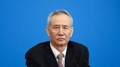 刘鹤:不支持民营企业发展的行为有很大政治取向问题