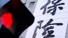 互联网保险新规来了 传统公司可转互联网保险公司