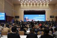 第十五届中国制造业国际论坛盛大开幕:新模式新路径
